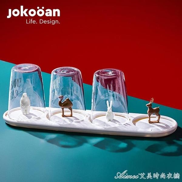 杯架家用創意瀝水杯架客廳北歐玻璃水杯收納置物架放杯子托盤茶杯掛 快速出貨