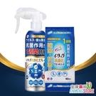 日本Etak怡待可 抗菌化噴霧α 250mlx1瓶+抗菌化濕巾 60抽x1入