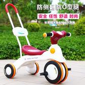寶寶腳踏三輪車童車兒童騎行車玩具車自行車簡單車輕便手推車外出  igo 居家物語