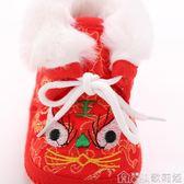 手套巧尼熊嬰兒虎頭鞋冬季0-6-12月寶寶新年加絨鞋新生兒唐裝鞋子8241