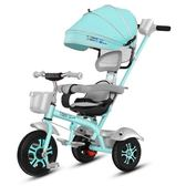 兒童三輪車腳踏車1-3-6歲2大號嬰兒手推車寶寶輕便自行車童車  星空小鋪