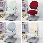 椅套 兒童學習轉椅套加厚分體學生課書寫字桌升降電腦椅子套罩布藝訂做 9色