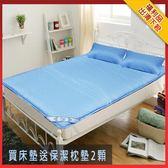 福利品 出清-高週波防潑水透氣棉床墊 雙人五尺+送防潑水保潔枕墊兩個 KOTAS