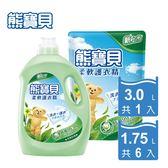 熊寶貝 柔軟護衣精1+6件超值組(3.0L x1瓶+1.75L x6包)_茶樹抗菌