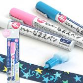 日本製布料專用水性筆極細114080通販屋