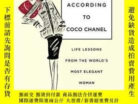 二手書博民逛書店The罕見Gospel According To Coco ChanelY256260 Karen Karbo