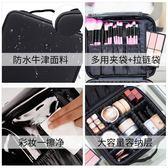 化妝包大容量專業簡約便攜小號韓國ins網紅旅行化妝品收納包可愛☌zakka