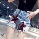 牛仔短褲 女夏2021新款韓版網紅超火的刺繡亮片破洞高腰闊腿熱褲潮 維多原創