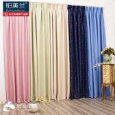 現代簡約成品窗簾飄窗臥室遮光窗簾遮光布料客廳短簾 其他尺寸聯繫客服 潮流小鋪