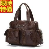 行李袋-肩背韓版超大容量時尚大氣男手提包66b50【巴黎精品】
