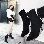 女鞋春秋單靴韓版百搭彈力瘦瘦靴貓跟尖頭高跟鞋細跟短靴『小宅妮時尚』