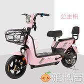 電動車成人電動自行車48V小型電瓶車男女代步車電動車充電220V 雅楓居