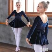 秋冬女童舞蹈服兒童女絲絨練功服幼兒長袖芭蕾中國考級形體服 LR14041【優品良鋪】