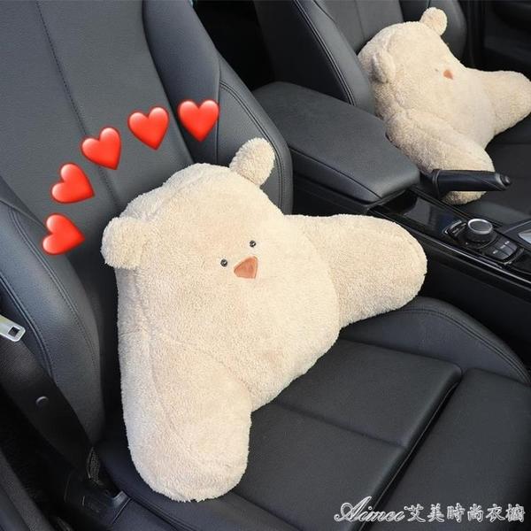 汽車靠墊腰墊腰枕車用可愛靠背墊駕駛座開車舒適車載坐墊護腰腰靠 快速出貨