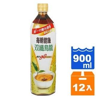御茶園 每朝健康 雙纖烏龍茶 900ml (12入)/箱【康鄰超市】