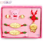 EZGOLD-豎琴天使-彌月金飾禮盒 (0.50錢)