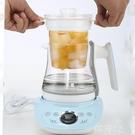 養生壺 玻璃養生壺24小時恒溫110v出口美國日本加拿大保溫壺 0.8升小容量 MKS韓菲兒