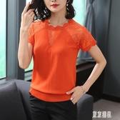 中大尺碼短袖寬鬆套頭韓版蕾絲上衣 休閒t恤薄款冰絲針織衫 mj15065『東京潮流』