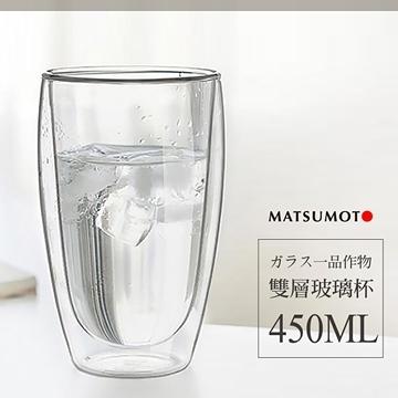 [拉拉百貨] 450ML雙層玻璃杯 真空保溫杯 保溫隔熱杯 高硼矽耐熱杯 450ml 星巴克
