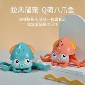 寶寶洗澡玩具兒童沙灘戲水行走八爪章魚拖拉繩子室內神器男孩女孩 初色家居館