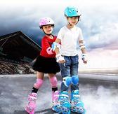 直排輪溜冰套裝款戶外兒童運動TW免運直出 交換禮物