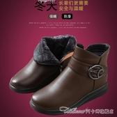 媽媽鞋棉鞋冬季加絨保暖中老年女鞋防滑軟底中年皮鞋老人雪地短靴 阿卡娜