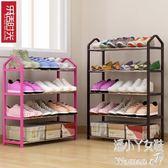 簡易多層家用經濟型宿舍寢室收納多功鞋架  Dhh6297【潘小丫女鞋】
