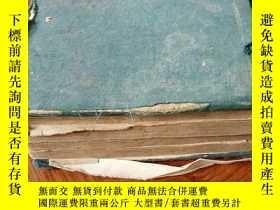 二手書博民逛書店539古籍善本大清嘉慶【試貼輯注】4冊一套全、此書罕見、尺寸23