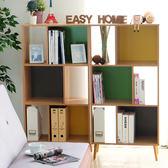 芙瑞特 六格 簡約色塊 開放式 收納櫃 衣櫃 書櫃 (附實木腳) 《生活美學》