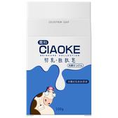 CIAOKE初乳胜肽洗顏皂100g 【康是美】