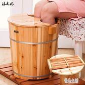 泡腳桶 40CM高香杉木桶木盆足浴桶洗腳盆泡腳桶洗腳桶節水型帶蓋 LJ3641【優品良鋪】