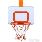 兒童籃球架家用免打孔可升降室內掛式掛門寶寶投籃框筐玩具可升降 ATF 夏季狂歡