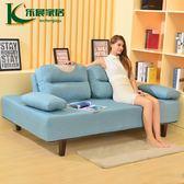 交換禮物-貴妃椅懶人沙發臥室沙發多功能兩用沙發折疊小戶型沙發可拆洗沙發床