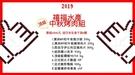 【禧福水產】頂級烤肉組合M9和牛背肩/板健/伊比利亞肉片/小羔羊/法式鴨胸/明太子雞翅大母香魚