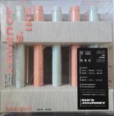 孫盛希 希遊記 CD SHI SHI SHI's Journey 免運 (購潮8)
