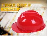 高強度加厚PE電力安全帽工地施工勞保建筑工程防撞安全頭盔可印字花間公主YYS