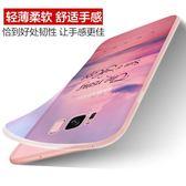 三星S8手機殼S8plus保護套軟硅膠