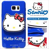 官方授權 三麗鷗 Sanrio Hello Kitty 立體 公仔 集線器 捲線器 三星 Note5 Galaxy S7 手機殼 軟殼【大頭藍】