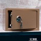 全鋼家用小型老人機械保險箱隱形防盜入墻酒店保險櫃老式夾萬25 3C優購