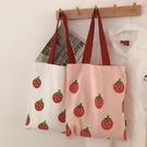 草莓側背帆布包大容量女