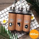 水杯 創意動物麻布玻璃水杯(400M) 附贈麻布杯套 便攜提手 戶外  隨身瓶 玻璃瓶【KCG155】123ok