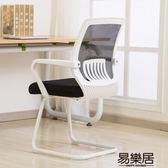館長推薦☛電腦椅家用網椅弓形職員椅升降椅