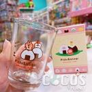 正版 卡娜赫拉的小動物 卡娜 兔兔 P助 玻璃杯 杯子 水杯 乾拜玻璃杯 擲飯糰款 COCOS SS280