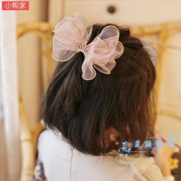 兒童髮夾 自帶仙氣小蘿莉紗紗大蝴蝶結發夾皇冠發卡仙女