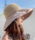 小雛菊漁夫帽女夏天日系遮臉韓版潮百搭遮陽大沿太陽防曬帽子 傑森型男館