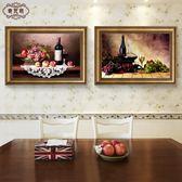 美式餐廳裝飾畫墻面裝飾單幅歐式油畫現代簡約飯廳掛畫壁畫水果畫HD【新店開張8折促銷】