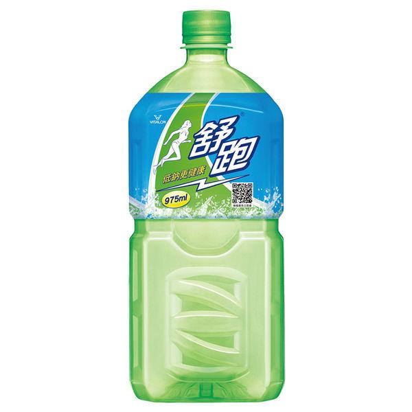 <免運/聯新貨運>舒跑運動飲料975ml(12瓶/箱)【合迷雅好物超級商城】