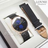 LOVME 原廠公司貨 米蘭帶款 雙環時尚套裝組 男 女 中性錶 精美包裝 贈真皮錶帶 IP黑x玫 VM0089M-43-341