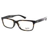 原廠公司貨-【RAY BAN雷朋眼鏡 】RB5296D-2012-光學眼鏡-琥珀