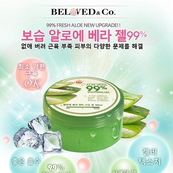 ●魅力十足● 韓國 Beloved&Co 蘆薈99%補水修護保濕凝膠